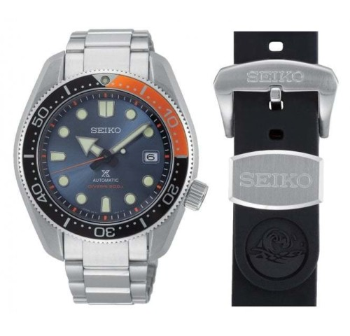 Gents Prospex Special Edition from Seiko